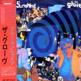 Blue Sunshine Japanese Import CD Front Cover - Click Here For Bigger Scan