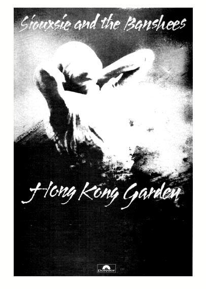 Hong kong garden reviews - Siouxsie and the banshees hong kong garden ...